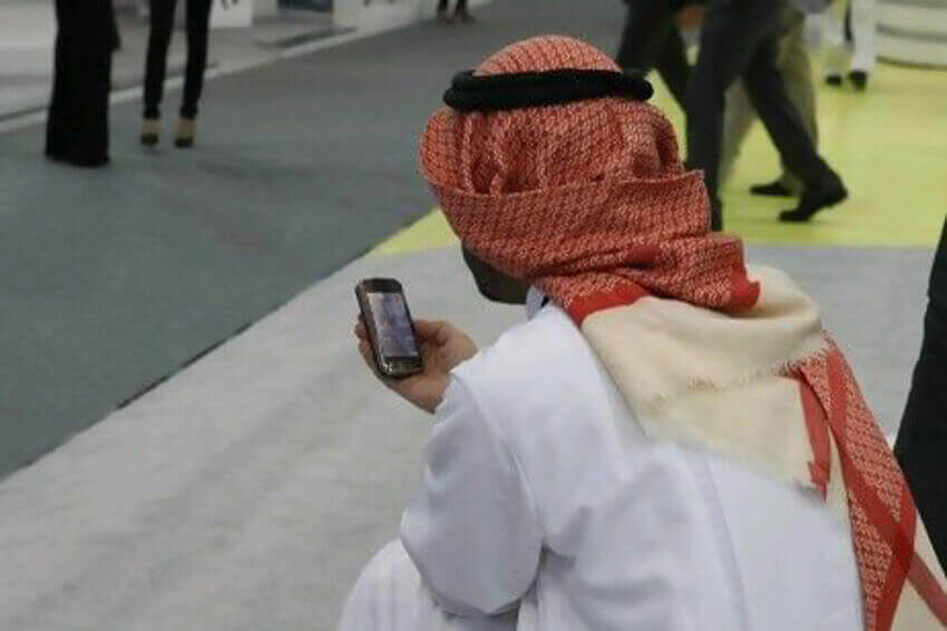 Facebook & IMO Block in Saudi Arabia