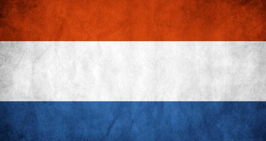 netherlands-vpn-nl