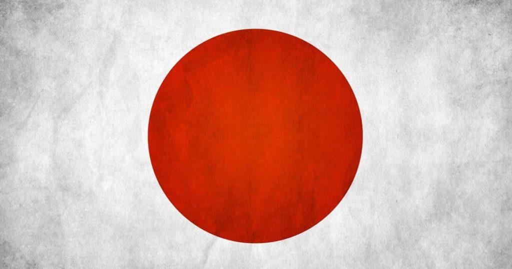 japan-vpn