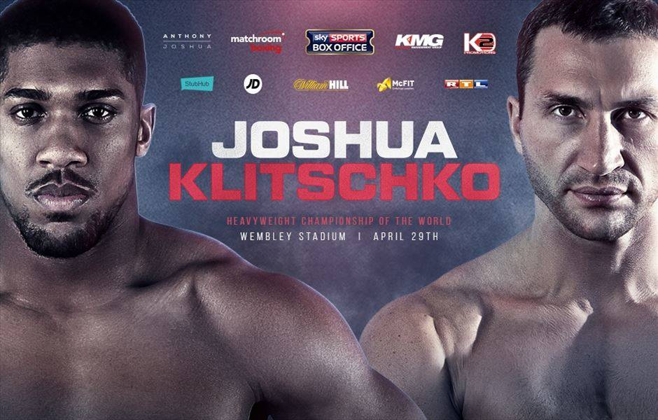 joshua vs klitschko fight Live Stream