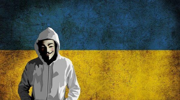 Ukraine's Authorities Raided Software Company's Server
