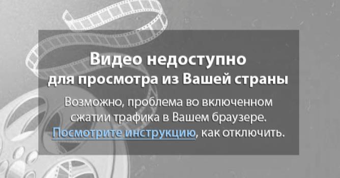 matchtv-russia-UFC-217