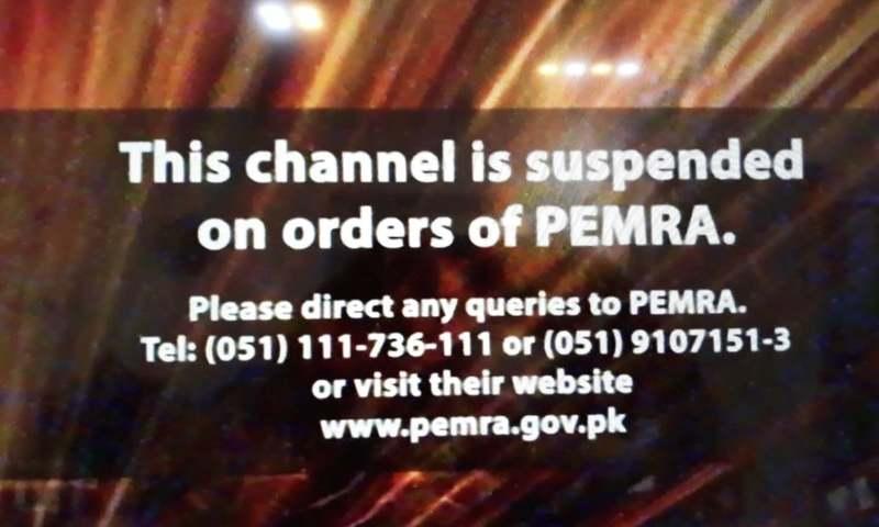 pemra channel ban