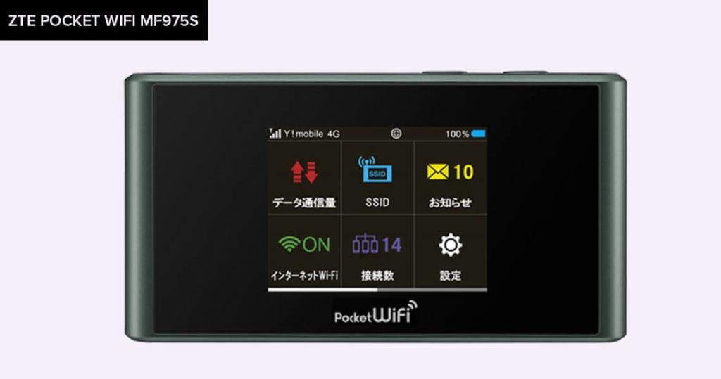ZTE Pocket WiFi MF975S
