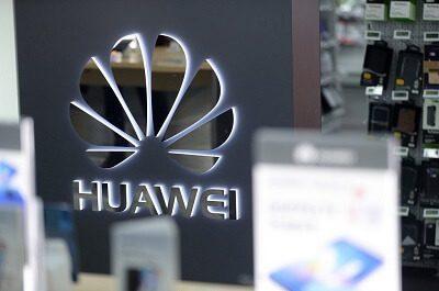 Best Huawei VPN