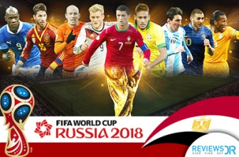 A Complete Guide On How To Watch FIFA World Cup 2018 Live Online