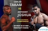 How To Watch Anthony Joshua VS Carlos Takam Fight Online