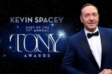 How To Watch Tony Awards 2017 Live Outside USA