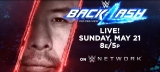 How To Watch WWE Backlash 2020 Live Online From Anywhere